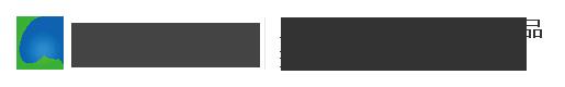环保玻璃纤维精工设备类网站织梦模板(带手机端)